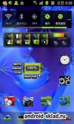 Colorful folders HD - ��������� ���� ��� GO Launcher EX