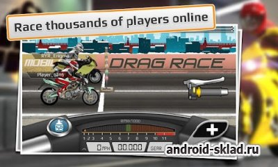 Drag Racing Bike Edition - гонки на мотоциклах для Android