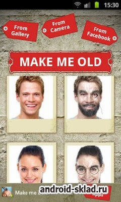 Make Me Old - сделай друга старым на Android