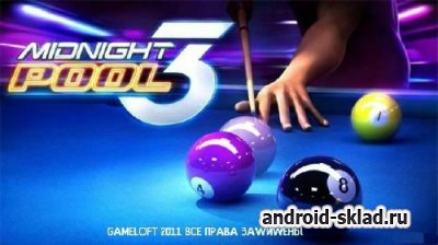 Midnight Pool 3 - ������������ ������� ��� Android