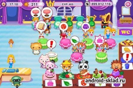 Cinderella Cafe - ���������� ���������� �� Android