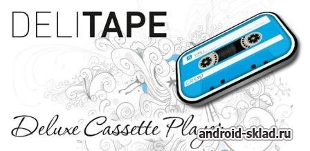 DeliTape - Deluxe Cassette - ����� ����� ��� Android