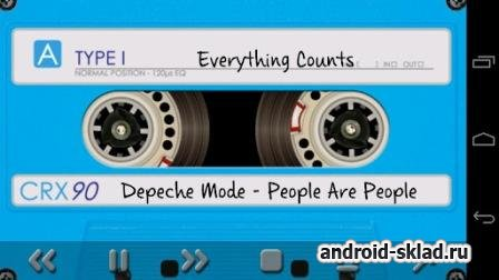 DeliTape - Deluxe Cassette - ретро плеер для Android