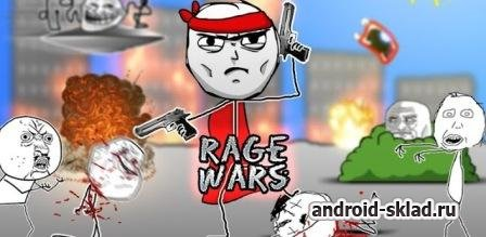 Rage Wars - Meme Shooter - ���������� ����� ��� Android