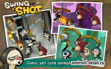 Swing Shot - ���������� ������ � ���������� ��� Android