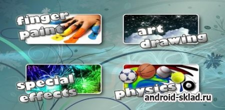 Drawing Tablet HD PRO - ��������� � ��������� �� Android