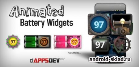 Animated Battery Widget - ��������� ������ ������ ������� ��� Android
