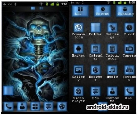 Electrified - ���� ��� GO Launcher EX
