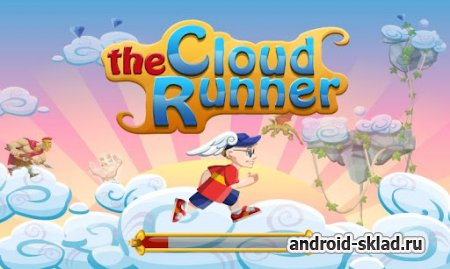The Cloud Runner - приключения мальчика во сне для Android