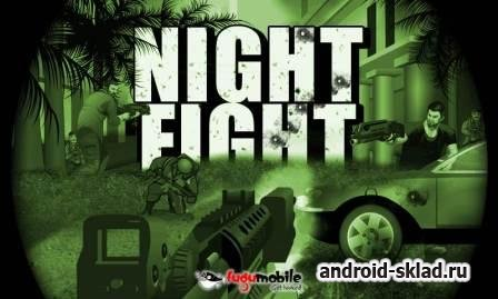 Night Fight - битва ночью для Android