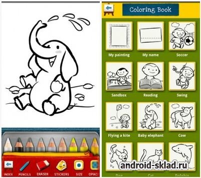 Color & Draw for kids phone ed - рисовалка детям на Android