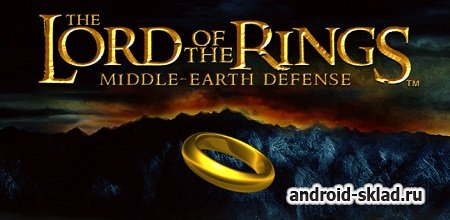 The Lord of the Rings - Властелин колец для Android