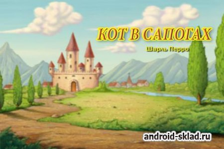 ������ ��� � ������� ��� Android