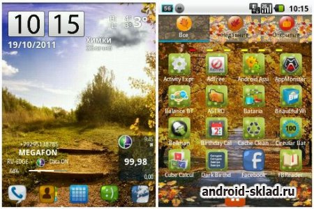 Autumn Nature - тема с осенним пейзажем для GO Launcher EX