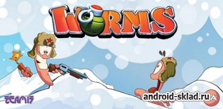 Worms - ���������� �������� �� Android