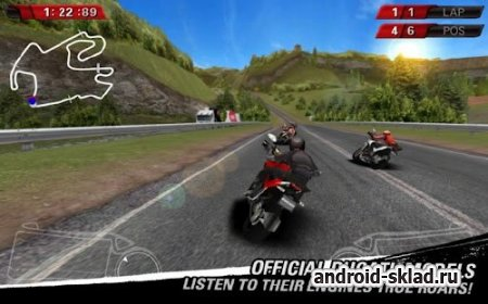 Ducati Challenge - гонки на мотобайках для Android