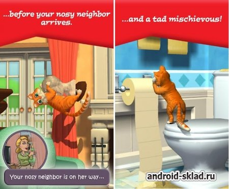 House Pest Fiasco the Cat - ���������� ��� �� Android