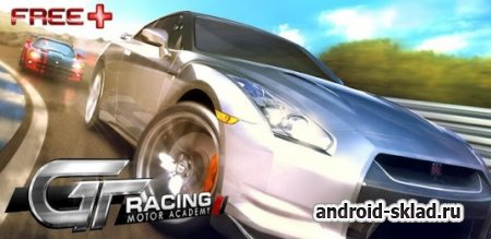 GT Racing Motor Academy HD - �������� ��������� ��� Android