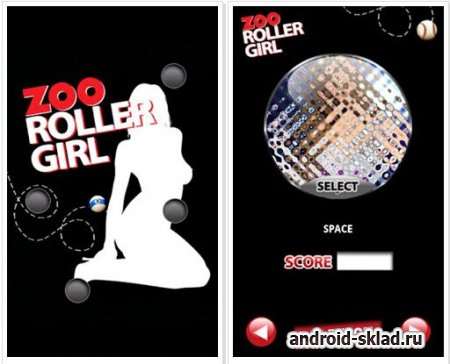 ZOO Roller Girl - открывайте картинки девушек на Android