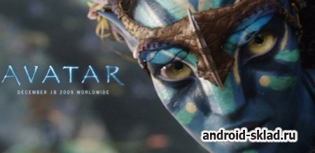 Avatar 3D - игра Аватар для Android