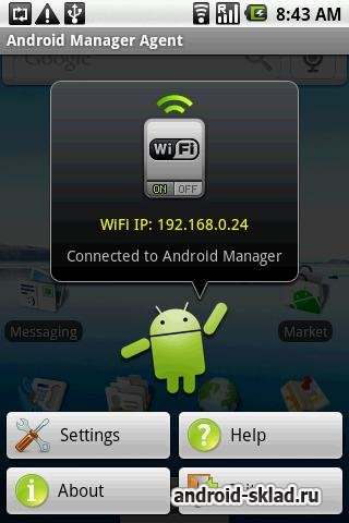 Android Sync Manager WiFi - синхронизация смартфона и компьютера