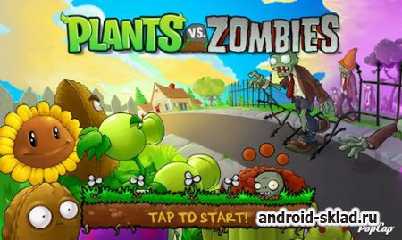 Plants vs Zombies - �������� ���������� ���� ��� �� ����� �� Android