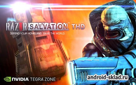 Razor Salvation THD - шутер-стрелялка для Android