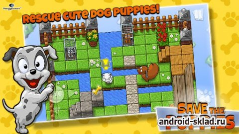 Save the Puppies - ������� ��������� ������ �� Android
