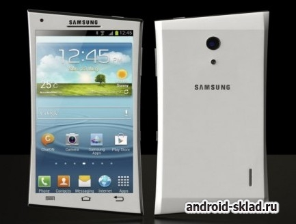 Новые формы телефона Samsung Galaxy King