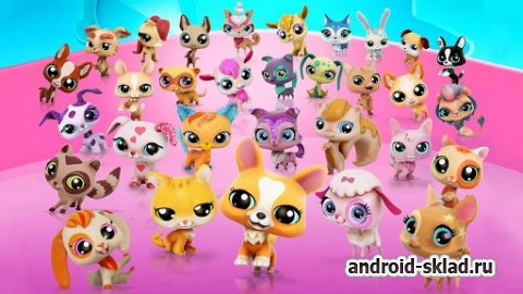Littlest Pet Shop - ухаживайте за питомцами на Android