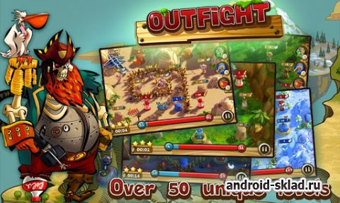 OutFight Gold - стратегия для Android