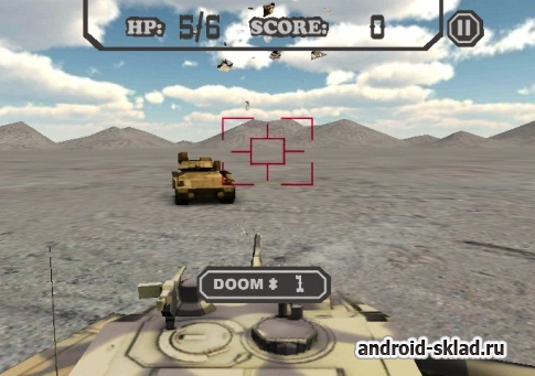 Real Tank - �������� �������� ��� �� Android
