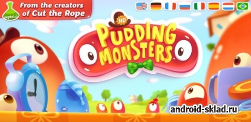 Pudding Monsters HD - ������������ ����������� ��� Android
