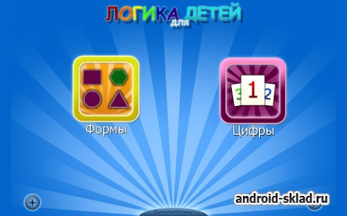 ������ ��� ����� �� Android