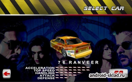 Race 2 - ����� �� ������ ������ ��� Android