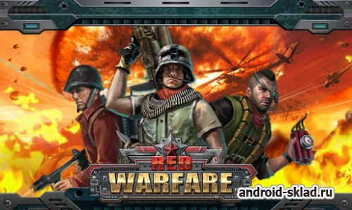 Red Warfare - RTS для Android