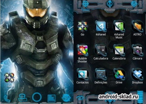Halo - ���� � ���������� ���� ��� GO Launcher EX