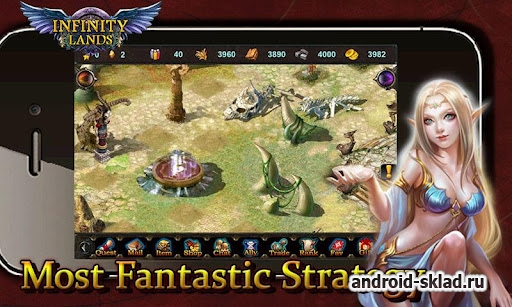 Infinity Lands - �������� ��������� ��� Android