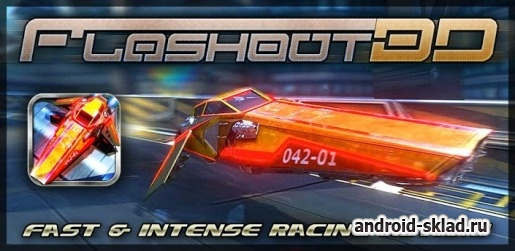 Flashout 3D - ���������� ����������� ����� ��� Android