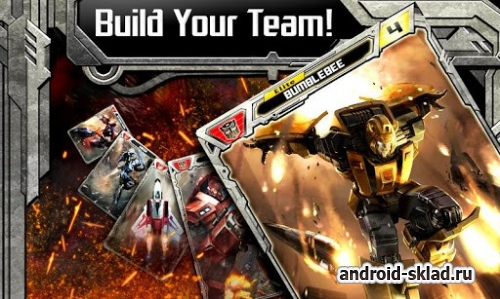 Transformers Legends - онлайн стратегия с трансформерами для Android