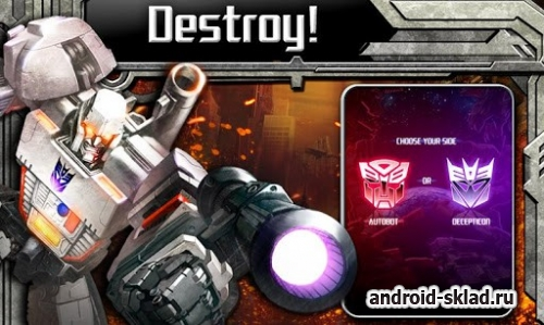 Transformers Legends - ������ ��������� � �������������� ��� Android