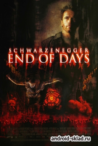 Конец света / End of Days (MP4/DVDRip)