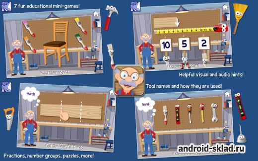 Grandpas Workshop - �������� ������� �� Android