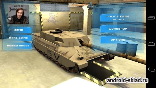 Tanktastic - ������� World of Tanks ��� Android