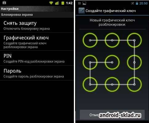 http://android-sklad.ru/uploads/posts/2013-03/1362498730_grafic-key1.jpg