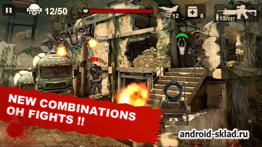 SWAT End War - ��� ��������� �������� ��� Android