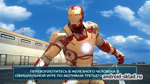 Iron Man 3 - �������� ������� ������ � �� Android