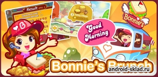 Bonnies Brunch - ����� �������� ������� �� Android
