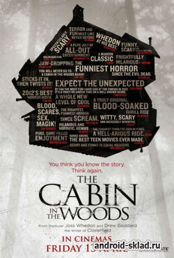 Хижина в лесу / The Cabin in the Woods (MP4/HDRip)