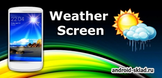 Weather Screen обои + погода